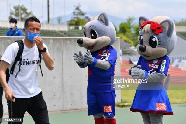 Van-kun and Foret-chan of Ventforet Kofu mascots are seen prior to the J.League Meiji Yasuda J2 match between Ventforet Kofu and Blaublitz Akita at...