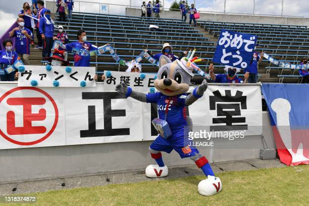 Van-kun of Ventforet Kofu mascot is seen prior to the J.League Meiji Yasuda J2 match between Ventforet Kofu and Blaublitz Akita at the JIT Recycle...
