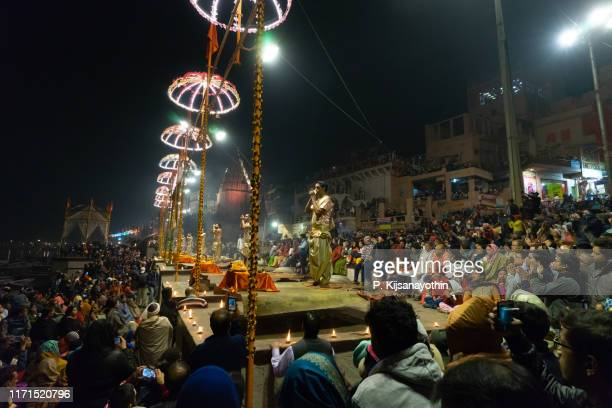 varanasi ganga aarti ceremony - shiva stock pictures, royalty-free photos & images