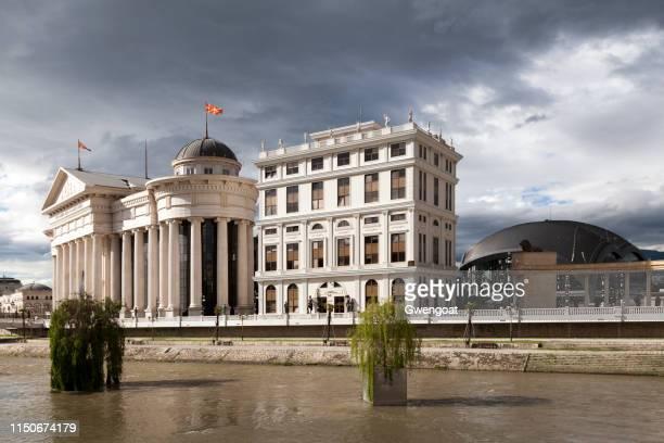 Vardar River in Skopje