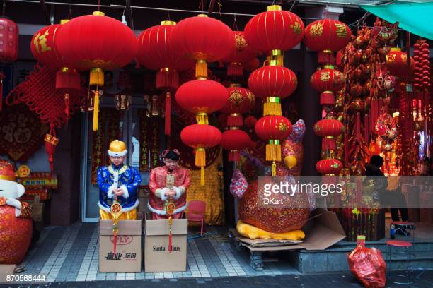 variety of colorful chinese paper lanterns - fuzhou stock pictures, royalty-free photos & images