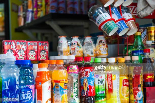 various snacks in beijing, china - juice carton stock photos and pictures