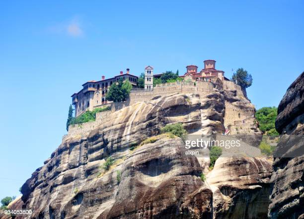 varlaam monastery, meteora - thessaly stock pictures, royalty-free photos & images