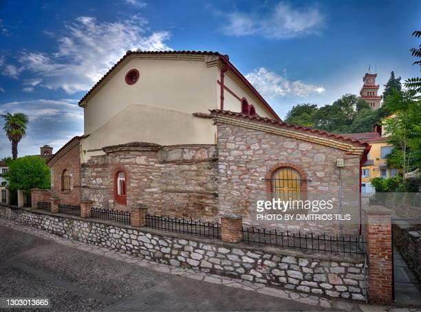 varousi trikala greece (hellas) - dimitrios tilis stock pictures, royalty-free photos & images