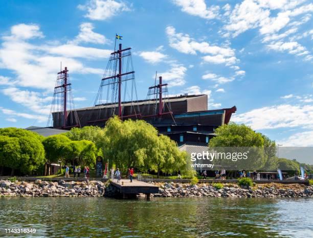 vasa museum on djurgården, stockholm harbour - djurgarden stock pictures, royalty-free photos & images