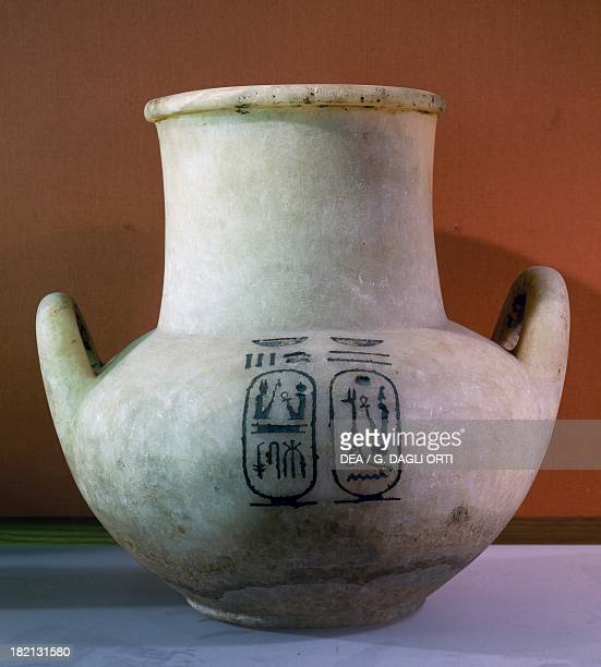 Vase of Rameses II alabaster Egyptian civilisation New Kingdom Dynasty XIX Paris Musée Du Louvre