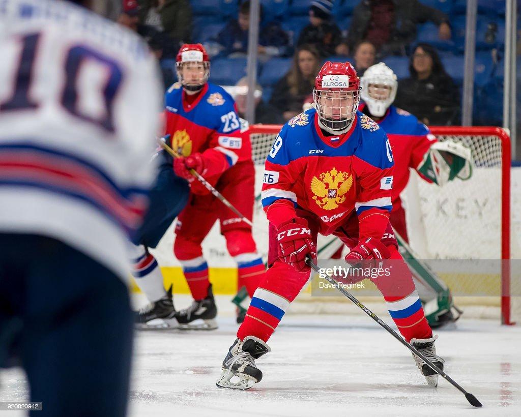 2018 Under-18 Five Nations Tournament - Russia v USA : ニュース写真