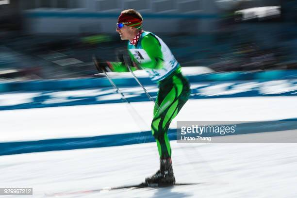 Vasili Shaptsiaboi of Belarus qualifies competes in the Men's 75km Visually Impaired Biathlon event at Alpensia Biathlon Centre during day one of the...