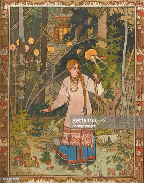 Vasilisa the Beautiful 1900 Found in the collection of the Museum of the Goznak Moscow