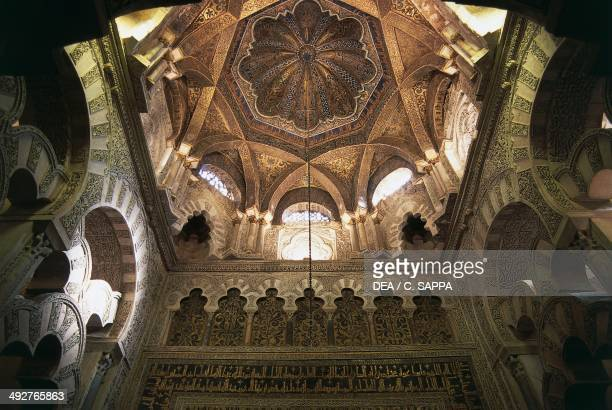 Vault of the Mihrab in the mosque Great Mosque of Cordoba today the Cathedral of the Assumption of Our Lady 8th century Cordoba Andalusia Spain