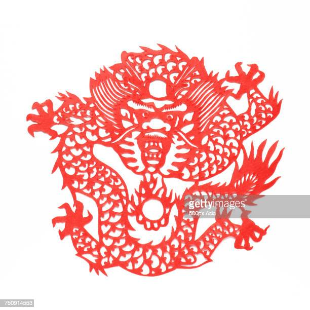 Vector graphics representing Chinese Year of the Dragon