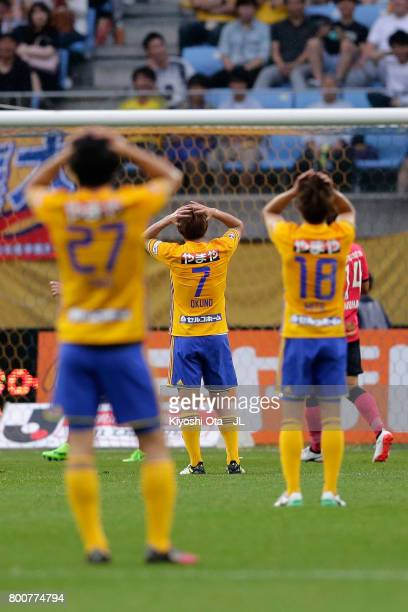 Vegalta Sendai players react after missing a chance during the J.League J1 match between Vegalta Sendai and Cerezo Osaka at Yurtec Stadium Sendai on...
