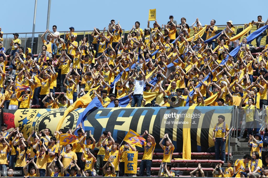 Shimizu S-Pulse v Vegalta Sendai - J.League J1 : News Photo