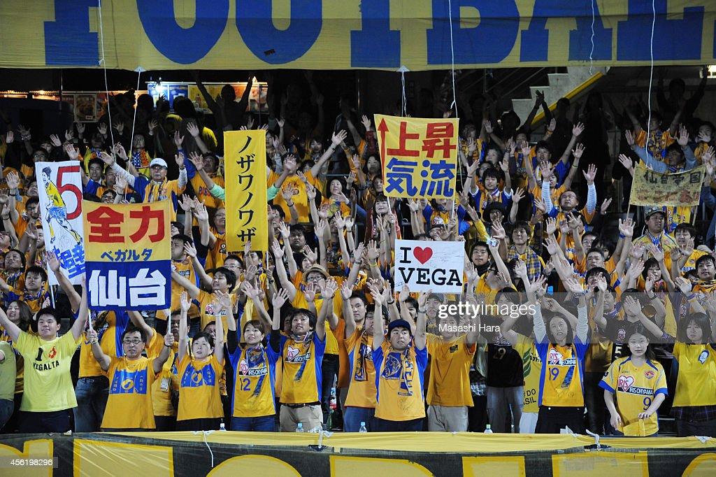Kawasaki Frontale v Vegalta Sendai - J.League 2014 : News Photo