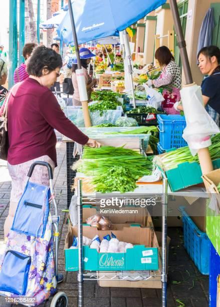 野菜の買い物 - 太平洋諸島 ストックフォトと画像