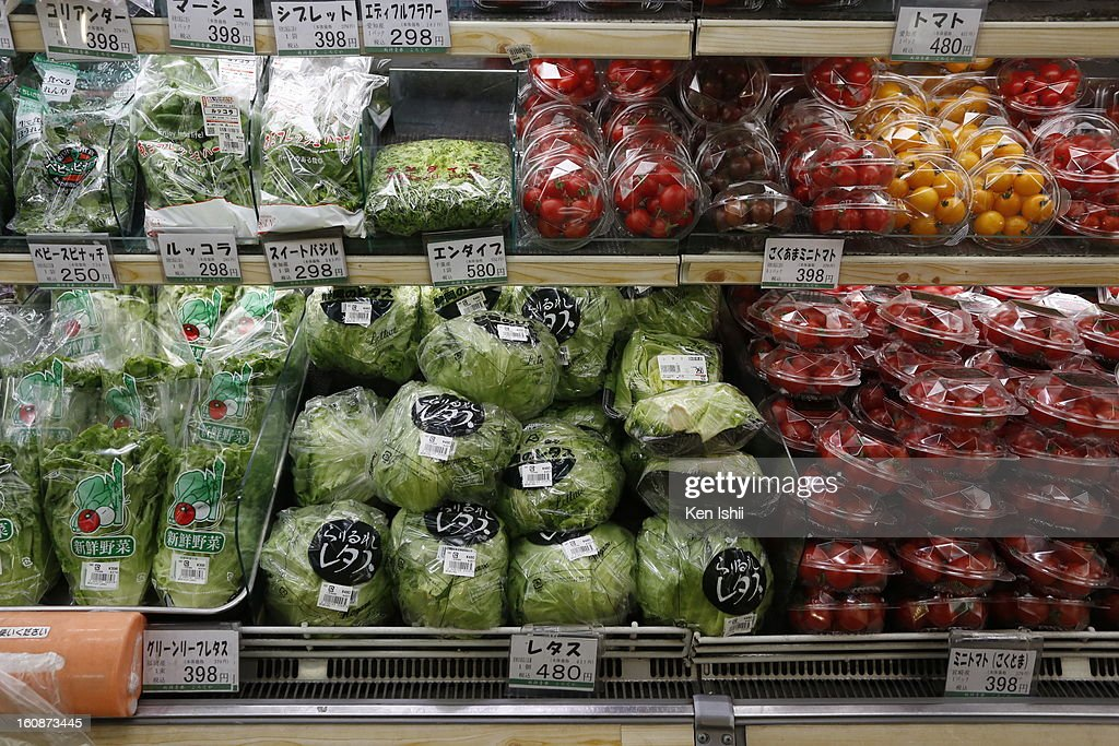 Vegetables are displayed on shelves at a supermarket on February 7, 2013 in Tokyo, Japan. A head of lettuce is on sale at 480 Japanese yen (5.12 U.S. dollars). A recent servey shows Tokyo as the most expensive city in the world and Osaka ranked second.