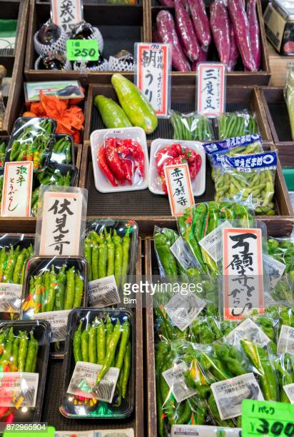 vegetables on nishiki market, kyoto, japan - nishiki market stock photos and pictures