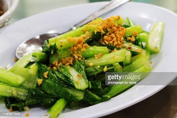 vegetable-stir fry-asian food - 白梗菜 ストックフォトと画像