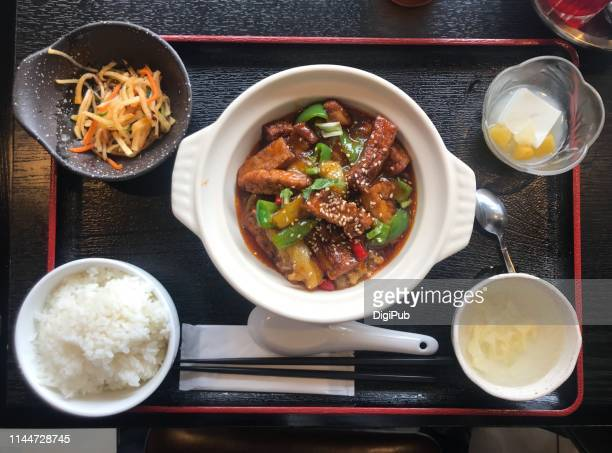 vegetarian chicken and eggplant in clay pot lunch meal - おかず系 ストックフォトと画像
