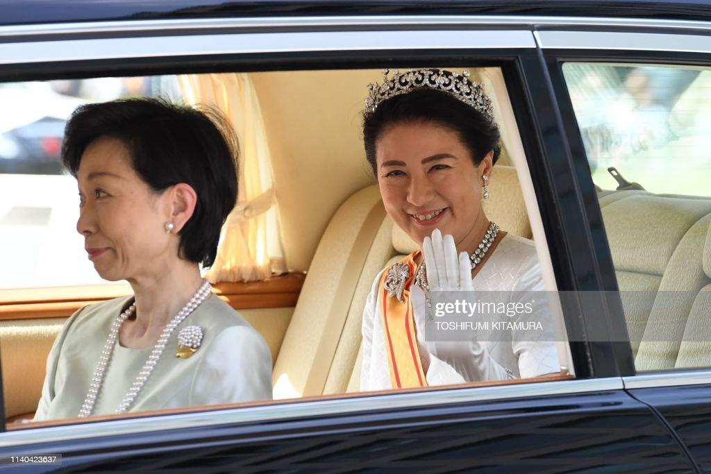 JAPAN-ROYALS-CEREMONY : News Photo