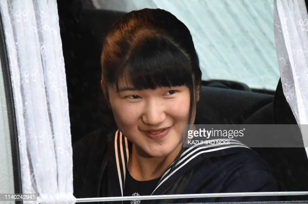 Vehicle carrying Princess Aiko, the only child of Crown Prince Naruhito and Crown Princess Masako, arrives at the Imperial Palace in Tokyo on April...