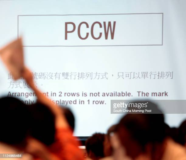 Vehicle registration marks PCCW during Auction of Personalized vehicle at HKCEE on 16 September 2006