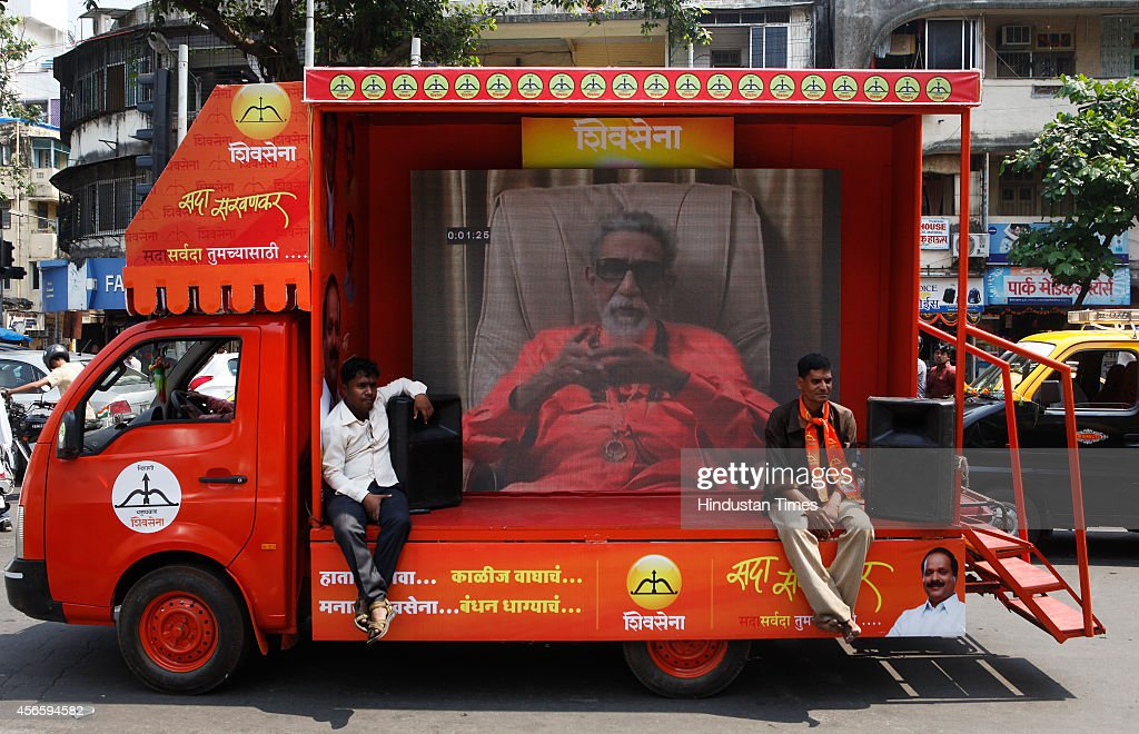 Candidates Campaigning For Maharashtra Assembly Election : News Photo