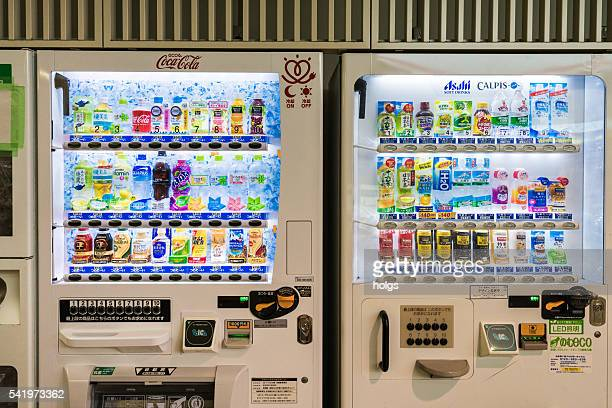 Vending Machine in Kyoto, Japan