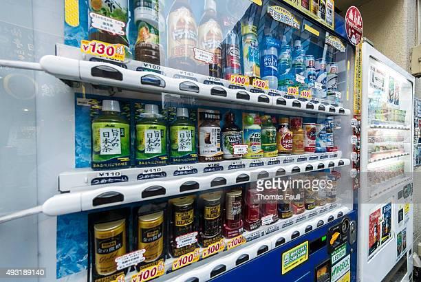 自動販売機には、東京