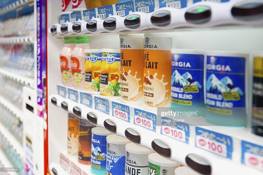 Vending machine : Stock Photo