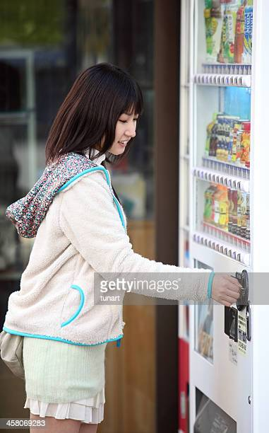 Vending Machine, Tokyo, Japan