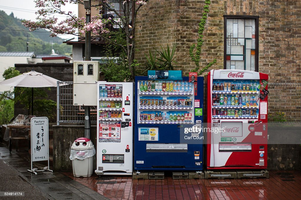 Vending machines are pictured on April 27, 2016 in Kyoto, Japan. Now the seventh largest city in Japan, Kyoto was once the Imperial capital for more than one thousand years, it is now the capital city of Kyoto Prefecture and a major part of the Kyoto-Osaka-Kobe metropolitan area.