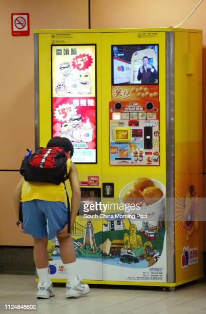 Vending machines for local sanck food fishball at Mongkok KCR Station 05 August 2004