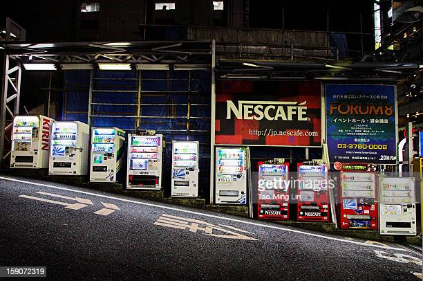 Vending machines in a row in Tokyo.