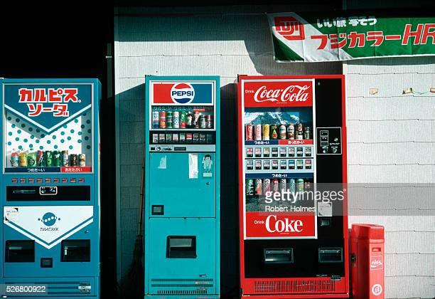 Vending Machines in Hakone