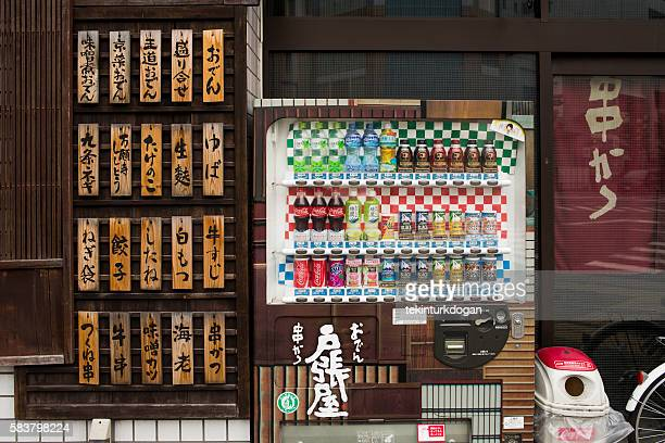 vending machines selling cold drinks at street of kyoto japan