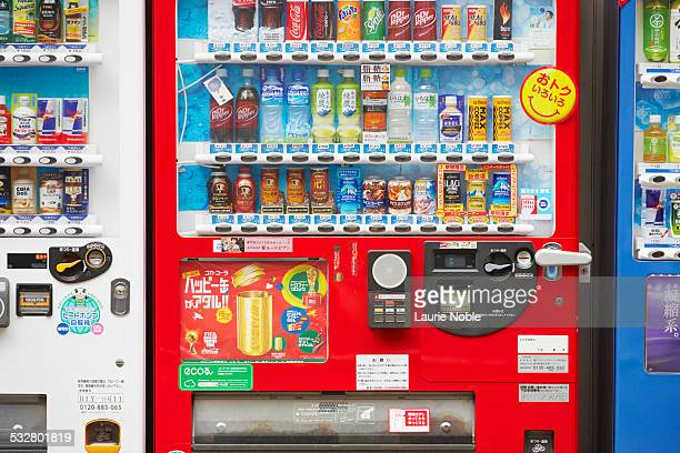 Vending machines, Tokyo, Japan