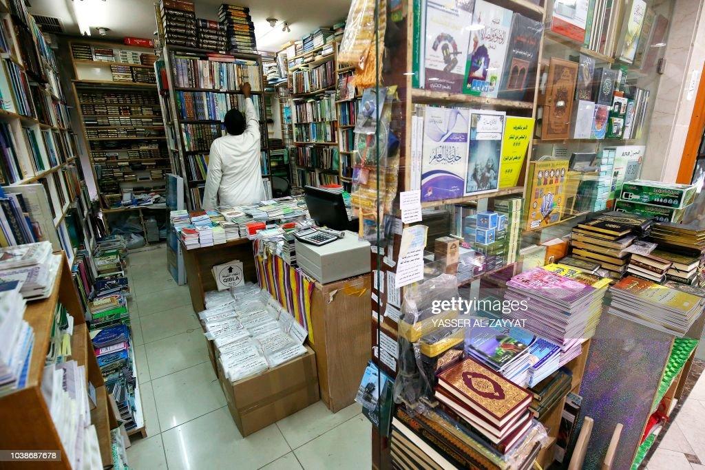KUWAIT-LITERATURE-CENSORSHIP : News Photo