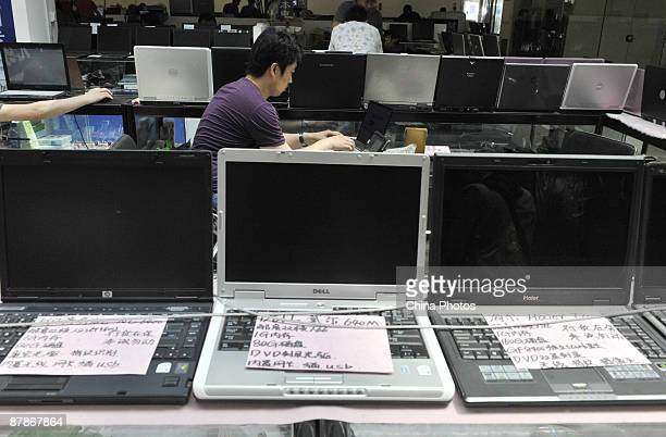 60 Top Second Hand Computer Equipment Pictures, Photos and