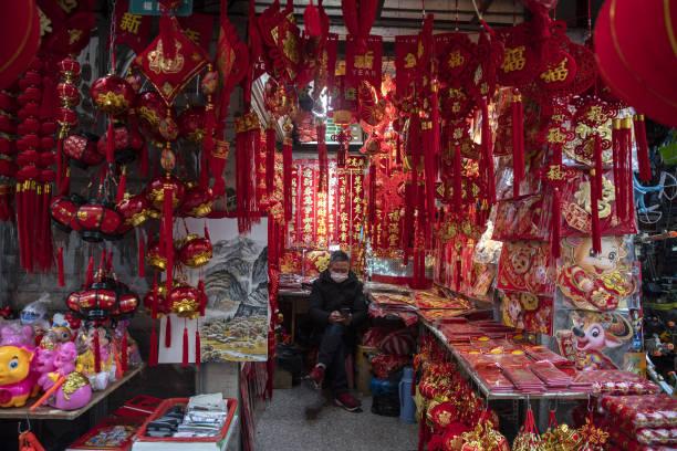 CHN: Decorations at the Yuyuan Bazaar Ahead of Lunar New Year
