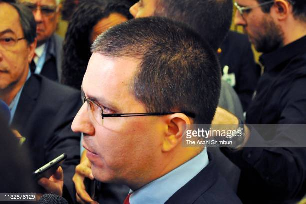 Venezuelan Foreign Minister Jorge Arreaza is surrounded by media reporters after addressing at a session of the United Nations Human Rights Council...