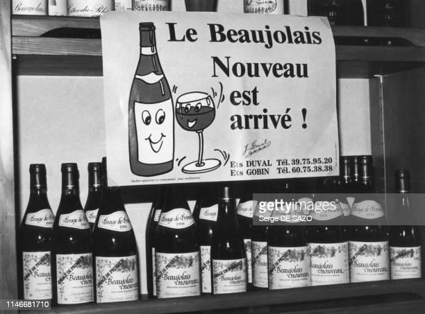 Vente de beaujolais nouveau dans un supermarché en 1988 France