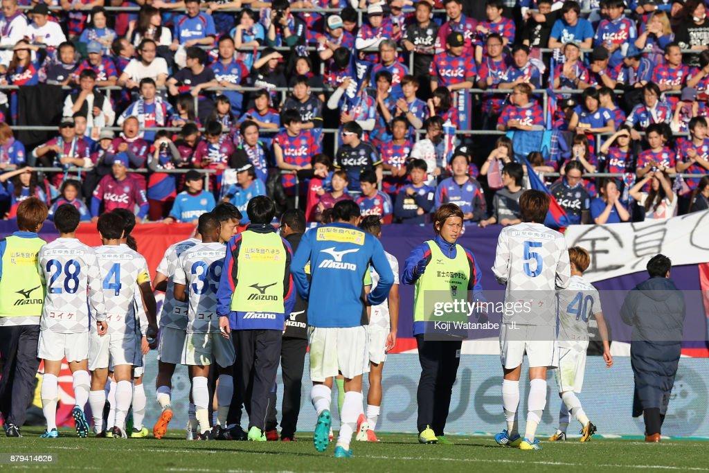Omiya Ardija v Ventforet Kofu - J.League J1 : ニュース写真