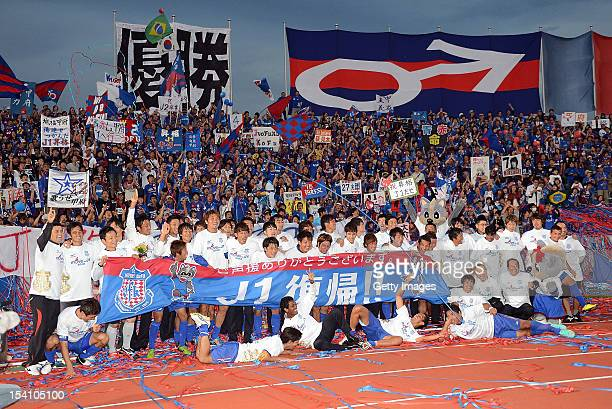 Ventforet Kofu players celebrate the win after the J.League second division match between Ventforet Kofu and Shonan Bellmare at Yamanashi Chuo Bank...