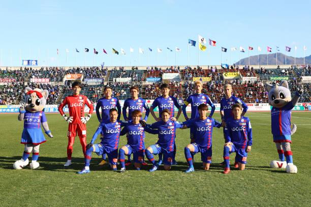 JPN: Ventforet Kofu v Fagiano Okayama - J.League Meiji Yasuda J2
