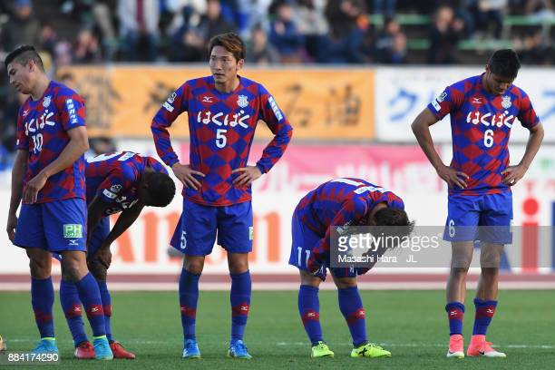 Ventforet Kofu players show dejection after the relegation to the J2 despite their 10 victory in the JLeague J1 match between Ventforet Kofu and...