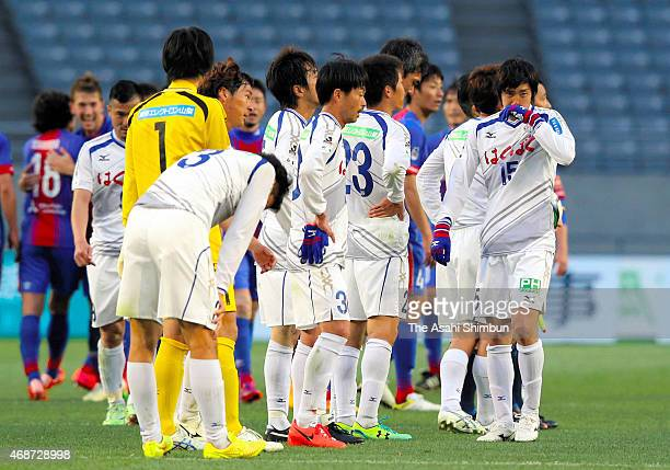 Ventforet Kofu players show their dejection after their 01 defeat in the JLeague match between FC Tokyo and Ventforet Kofu at Ajinomoto Stadium on...