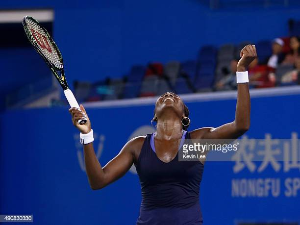 Venus Williams of United States celebrates after winning the match against Johanna Konta of Great Britain on day 5 at 2015 Dongfeng Motor Wuhan Open...