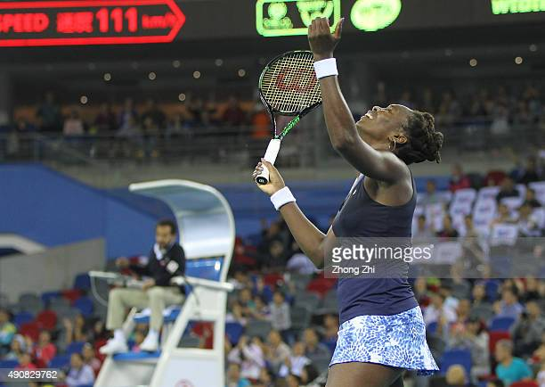 Venus Williams of USA reacts after winning the match against Johanna Konta of Great Britain on Day 5 of 2015 Dongfeng Motor Wuhan Open at Optics...