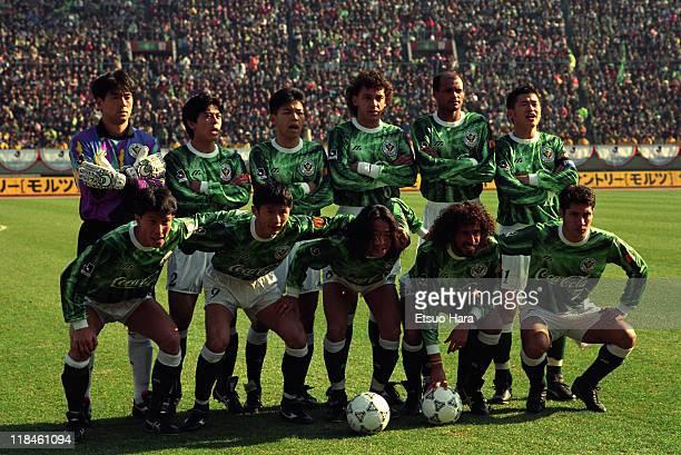 Verdy Kawasaki players Tetsuji Hashiratani, Nobuhiro Takeda, Tsuyoshi Kitazawa, Ramos Ruy, Bismarck Barreto Faria, Shinkichi Kikuchi, Ko Ishikawa,...